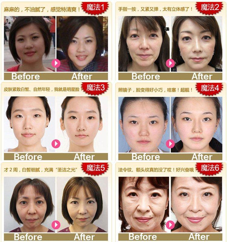 energy 24k gold bar beauty massager